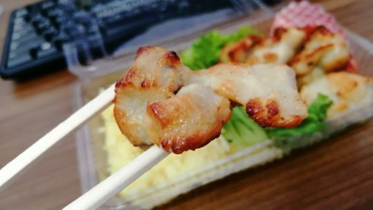 cafe bar Lettuce(レティス)@新潟駅前